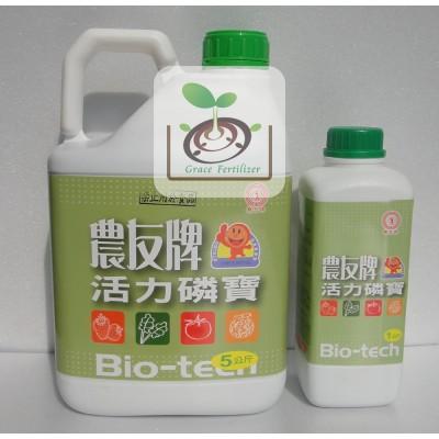 農友牌活力磷寶/1L(購物滿$5000滿額禮)