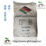 磷酸一鉀(C.C.P.C.)