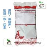 益肥丹112/15公斤 (無10+1優惠)