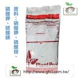 益肥丹823/15公斤 (無10+1優惠)
