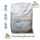 馬來西亞魚粉50公斤