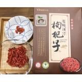 有機枸杞子(135g/盒)