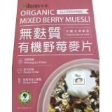 有機無麩質野莓麥片(400g/盒)