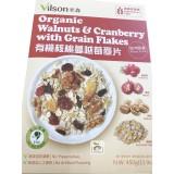 有機核桃蔓越莓麥片(450g/盒)