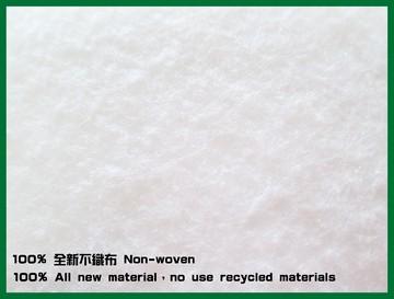 材質:100% 不織布聚酯棉  Material:100% NON-WOVEN